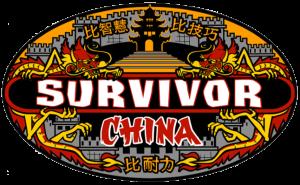 15 China